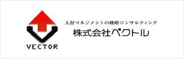 kaisyagaiyou_01